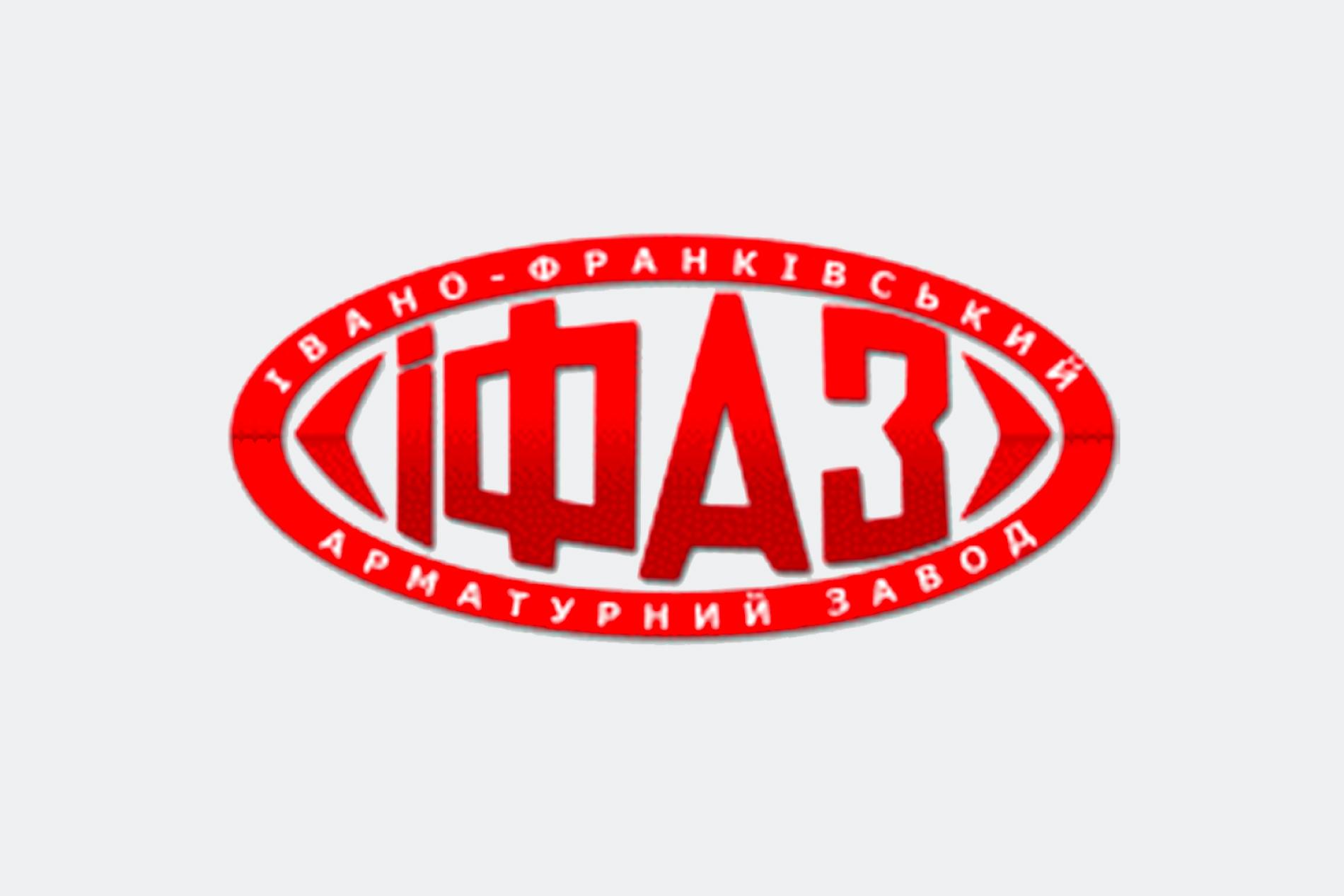 АО LEZO консультує Івано-Франківський арматурний завод з питань купівлі-продажу нерухомості