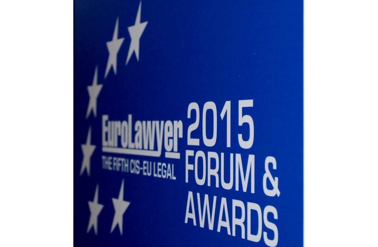 V Міжнародний юридичний форум EUROLAWYER 2015