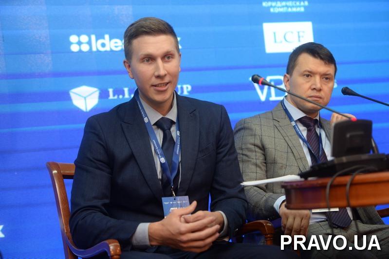 Андрій Агафонов спікер на V Legal Banking Forum
