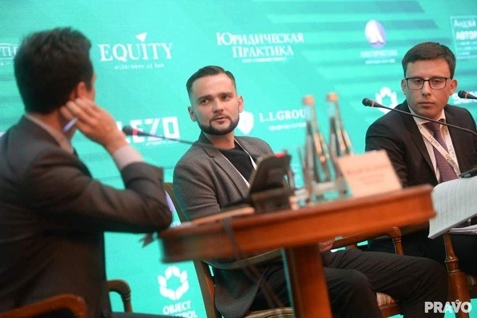 Богдан Масеха спікер на ІV Форумі із виконавчого провадження