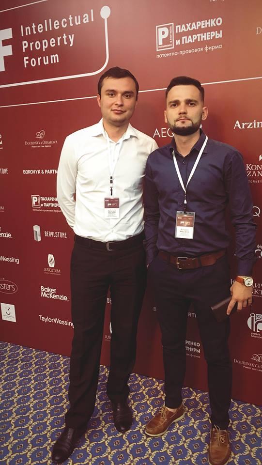Intellectual Property Forum (V Міжнародний форум з інтелектуальної власності)