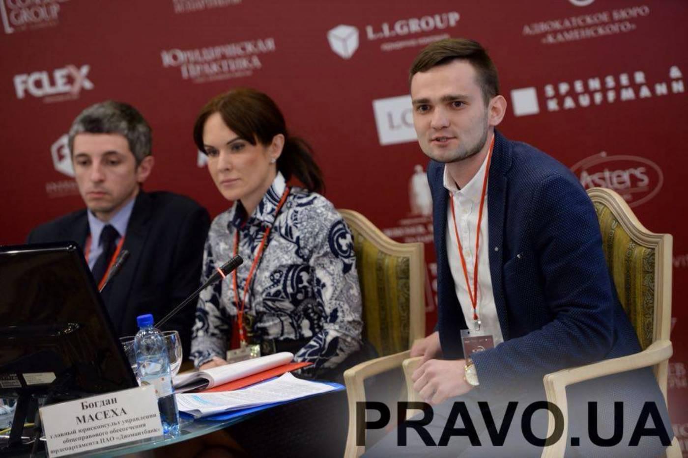 Форум по реструктуризації та банкрутству 2016