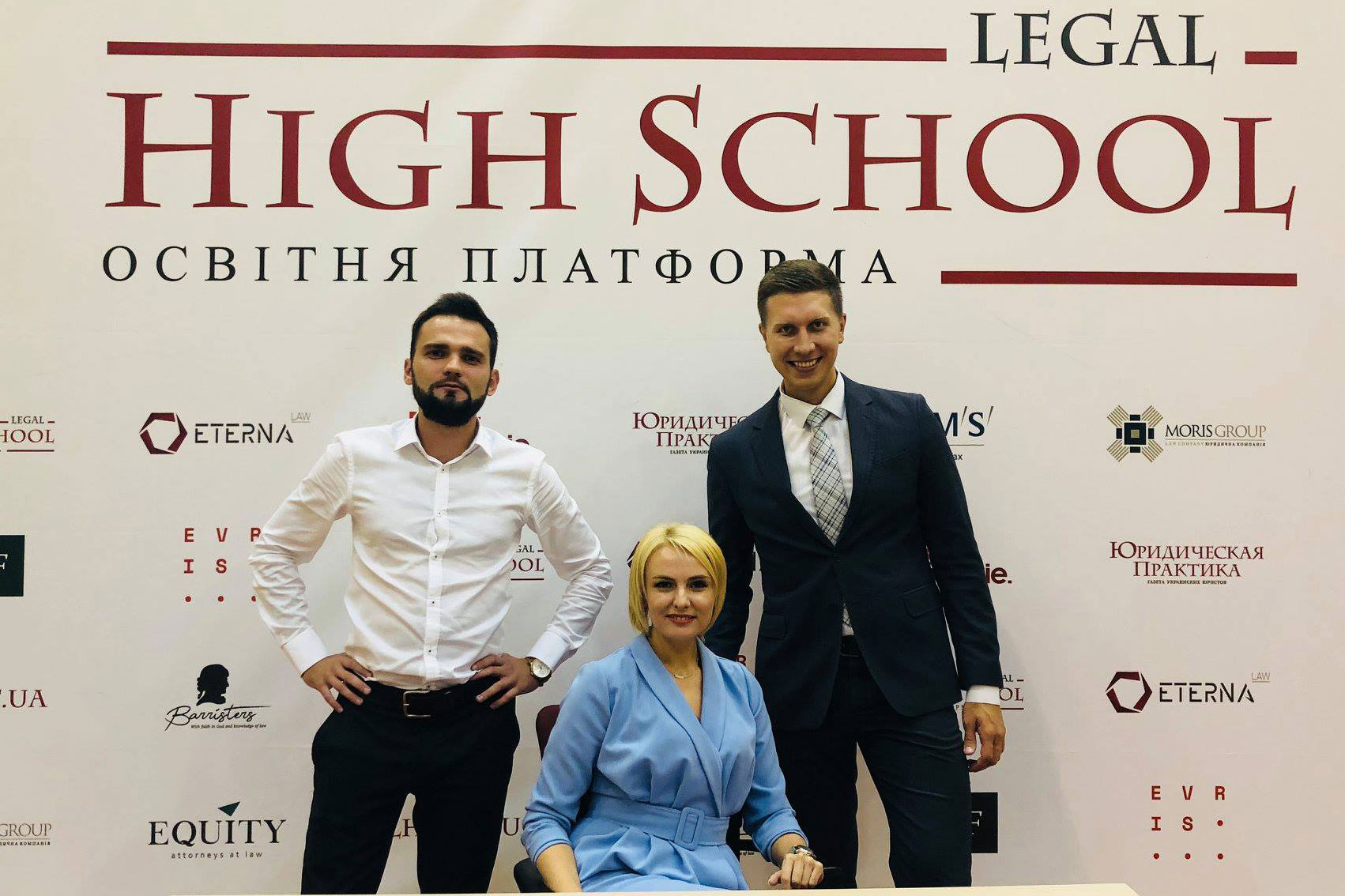 Масеха Богдан прочитає лекцію у Legal High School 07.11.2018