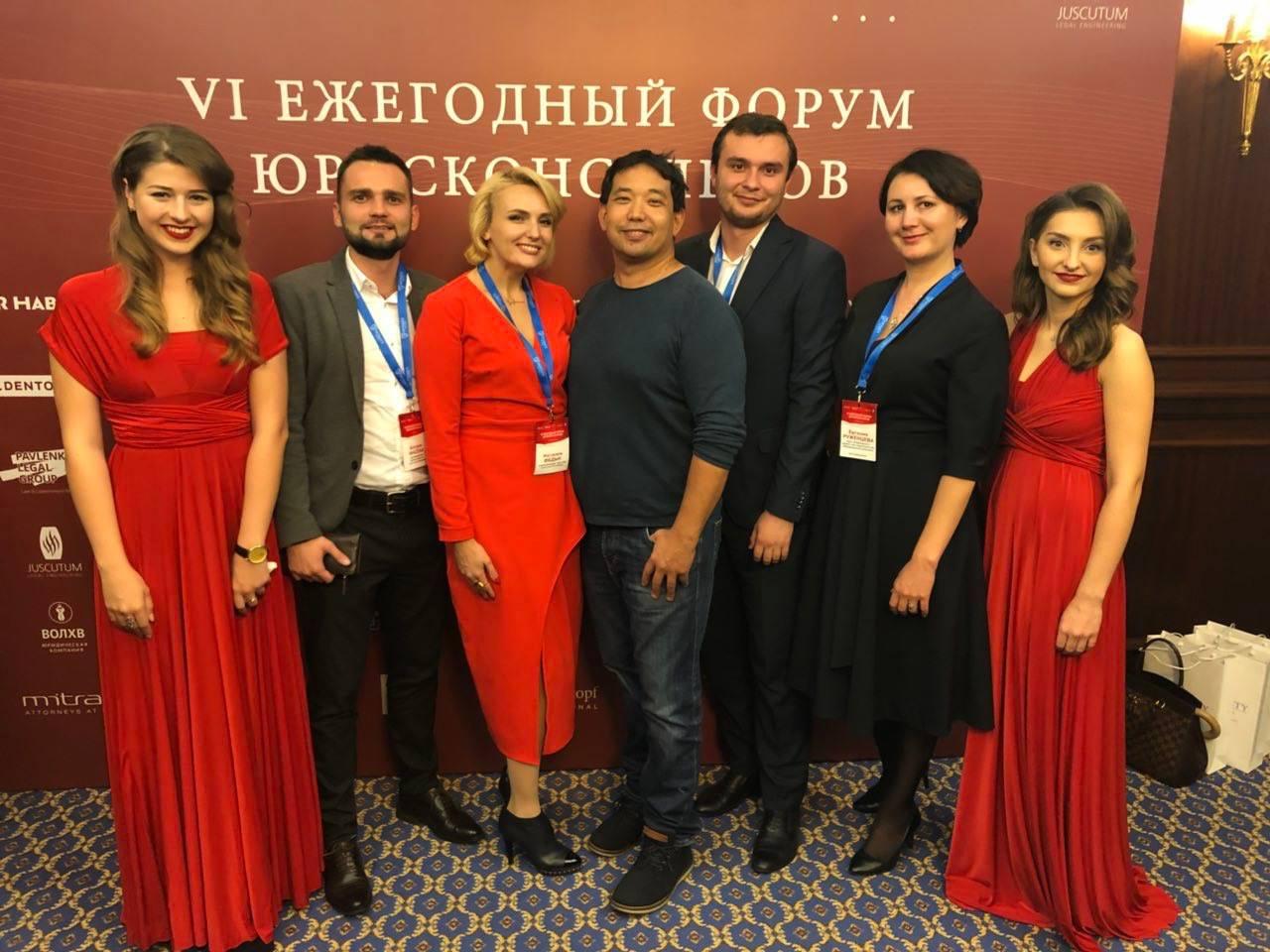 Форум юрисконсультів 2018