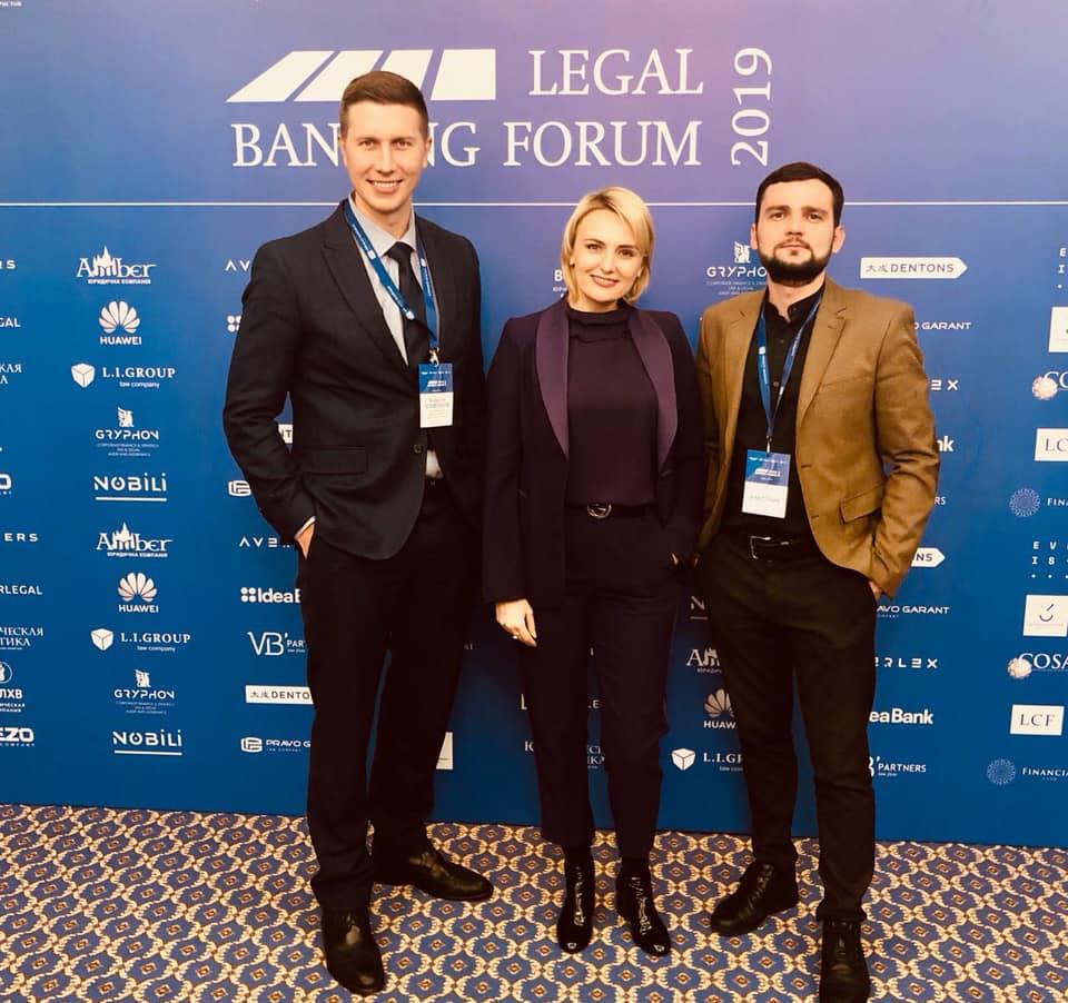 LEZO LAW Company офіційний партнер V Legal Banking Forum!