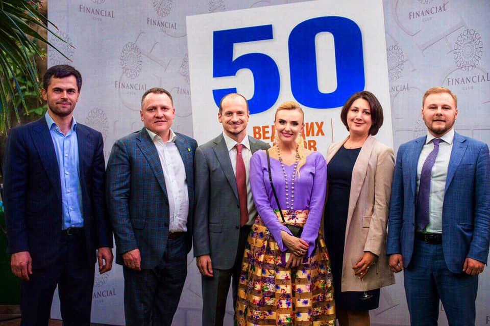 Наталія Федик взяла участь у нагородженні номінантів на церемонії нагородження Financial Club